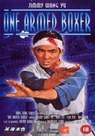Du bei chuan wang - British DVD movie cover (xs thumbnail)