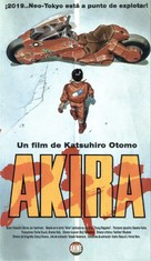 Akira - French VHS movie cover (xs thumbnail)