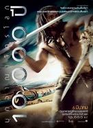 10,000 BC - Thai Movie Poster (xs thumbnail)