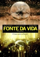 The Fountain - Portuguese DVD cover (xs thumbnail)