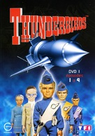 """Thunderbirds"" - French DVD cover (xs thumbnail)"