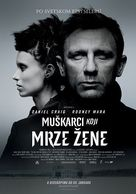 The Girl with the Dragon Tattoo - Serbian Movie Poster (xs thumbnail)