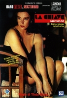 La chiave - Italian Movie Cover (xs thumbnail)