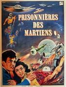 Chikyu Boeigun - French Movie Poster (xs thumbnail)