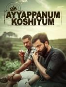 Ayyappanum Koshiyum - Indian Movie Cover (xs thumbnail)