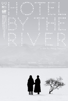 Hotel by the River - Movie Poster (xs thumbnail)