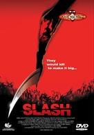 Slash - Swedish Movie Cover (xs thumbnail)