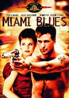 Miami Blues - DVD cover (xs thumbnail)