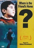 Khane-ye doust kodjast? - British DVD cover (xs thumbnail)
