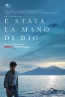 È stata la mano di Dio - Italian Movie Poster (xs thumbnail)