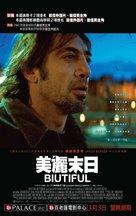 Biutiful - Hong Kong Movie Poster (xs thumbnail)