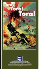 Tora! Tora! Tora! - Spanish VHS movie cover (xs thumbnail)
