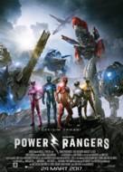 Power Rangers - Turkish Movie Poster (xs thumbnail)