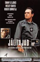 US Marshals - Estonian VHS movie cover (xs thumbnail)