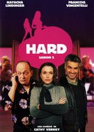 """Hard"" - French DVD cover (xs thumbnail)"