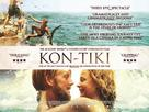 Kon-Tiki - British Movie Poster (xs thumbnail)