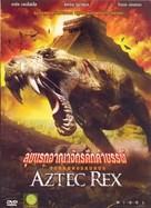 Tyrannosaurus Azteca - Thai DVD cover (xs thumbnail)