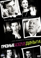 """Dirty Sexy Money"" - Russian Movie Cover (xs thumbnail)"