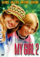 My Girl 2 - DVD cover (xs thumbnail)