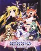 Mahou shoujo ririkaru Nanoha the movie 1st - Japanese Blu-Ray movie cover (xs thumbnail)