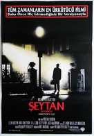 The Exorcist - Turkish Movie Poster (xs thumbnail)