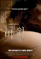 Neka ostane medju nama - South Korean Movie Poster (xs thumbnail)
