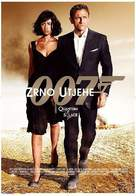 Quantum of Solace - Croatian Movie Poster (xs thumbnail)