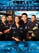 """Third Watch"" - DVD movie cover (xs thumbnail)"