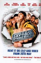 Jay And Silent Bob Strike Back - Video release movie poster (xs thumbnail)