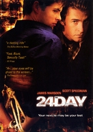 The 24th Day - DVD cover (xs thumbnail)