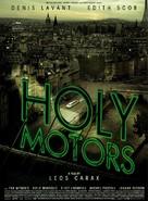 Holy Motors - Movie Poster (xs thumbnail)