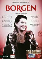 """Borgen"" - Danish DVD cover (xs thumbnail)"