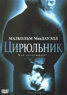 The Barber - Russian DVD cover (xs thumbnail)