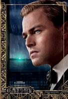The Great Gatsby - Argentinian Movie Poster (xs thumbnail)