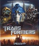 Transformers - Japanese Movie Cover (xs thumbnail)