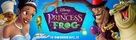 The Princess and the Frog - Movie Poster (xs thumbnail)