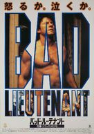 Bad Lieutenant - Japanese Movie Poster (xs thumbnail)