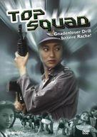 Ba wong fa - German DVD cover (xs thumbnail)