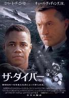Men Of Honor - Japanese Movie Poster (xs thumbnail)