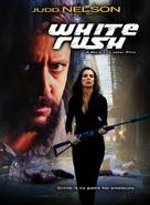 White Rush - Movie Cover (xs thumbnail)