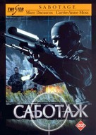 Sabotage - Russian DVD cover (xs thumbnail)