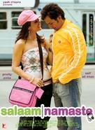 Salaam Namaste - Indian Movie Poster (xs thumbnail)