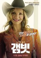 Gambit - South Korean Movie Poster (xs thumbnail)