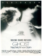 Ghost - German Movie Poster (xs thumbnail)
