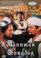Captain Sindbad - Russian DVD movie cover (xs thumbnail)