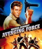 Avenging Force - Movie Cover (xs thumbnail)