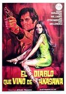 Der Teufel kam aus Akasava - Spanish Movie Poster (xs thumbnail)