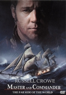 Master and Commander: The Far Side of the World - DVD cover (xs thumbnail)