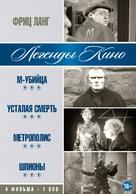 M - Russian DVD movie cover (xs thumbnail)