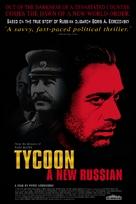 Oligarkh - Movie Poster (xs thumbnail)